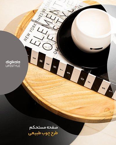 1620730544 575 گالری عکس مائدة عسل اللوتس الجمع بين عاكس الضوء والطاولة أكو وب