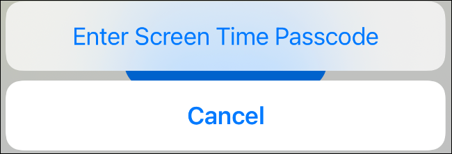 أدخل كلمة مرور وقت الشاشة