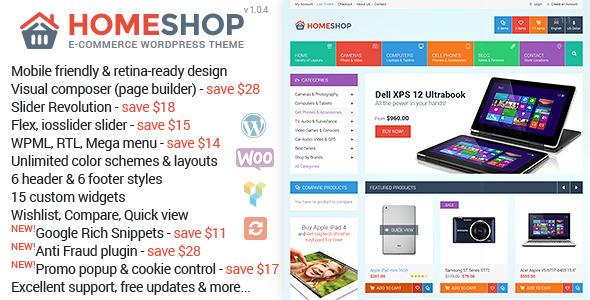 Home Shop - سمة WooCommerce مميزة