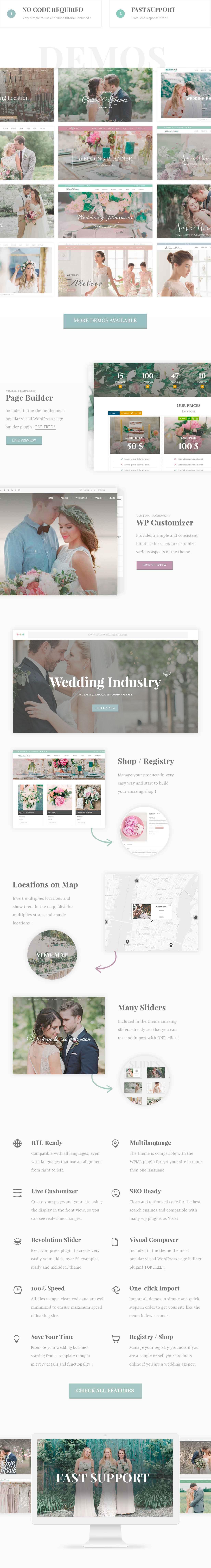 صناعة الزفاف - زفاف زوجين متعدد الأغراض WP - 1