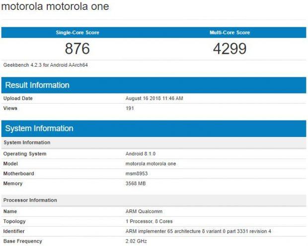 هاتف Motorola One