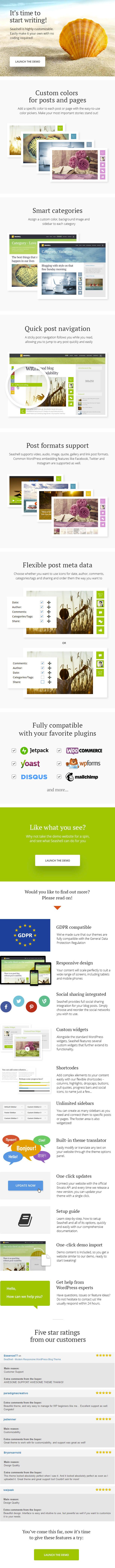 SeaShell - سمة مدونة WordPress المتجاوبة الحديثة