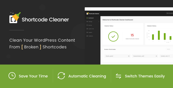 منظف الكود القصير - تنظيف محتوى WordPress من الرموز القصيرة المكسورة