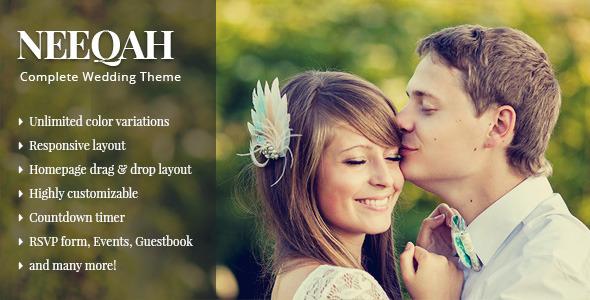 القوين - موضوع وورد الزفاف - 1