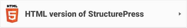 StructurePress إصدار HTML