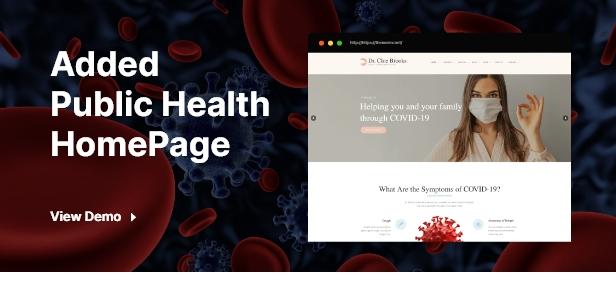 الصفحة الرئيسية لفيروس كورونا
