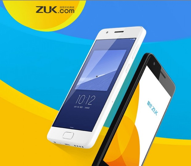 موبايل ZUK Z2 Rio Edition