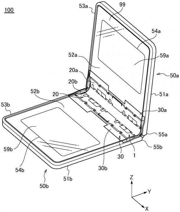 براءة اختراع هواوي الجديدة