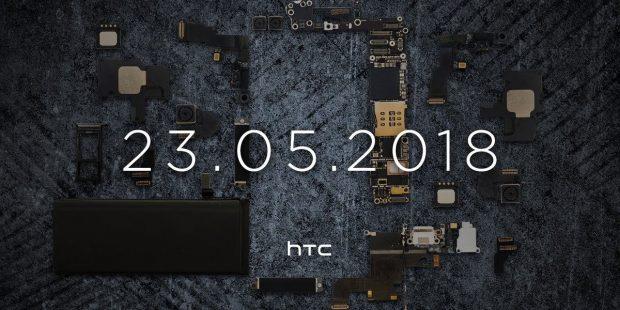 وقت تقديم HTC U12 Plus