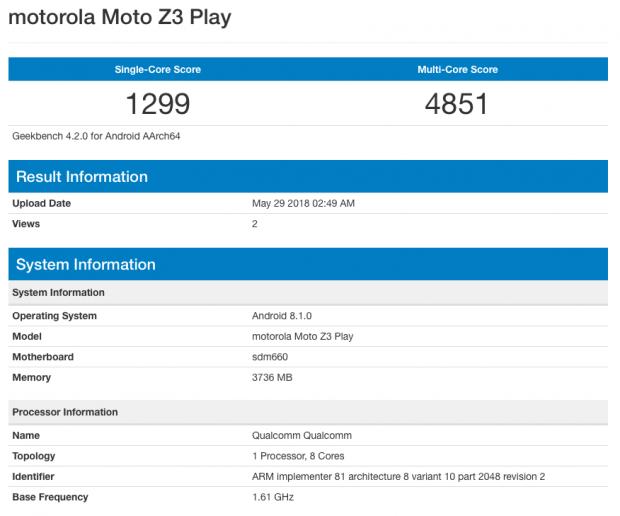 نتائج اختبار Moto Z3 3