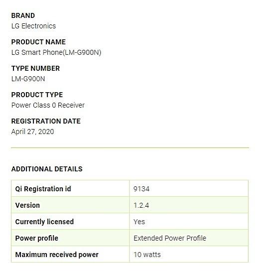 1626700531 290 صورة مسربة جديدة من LG Volt تؤكد دعم الشحن اللاسلكي أكو وب