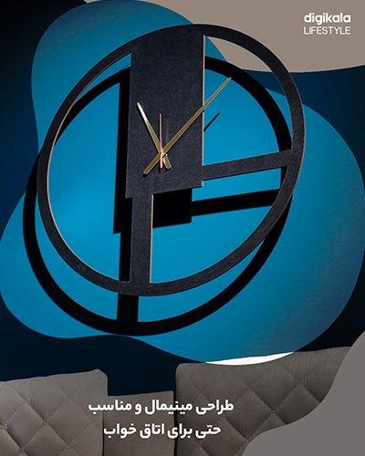 اشترِ ساعة حائط