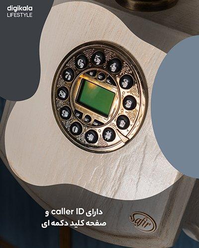 هاتف حنين