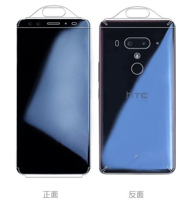 صور HTC U12