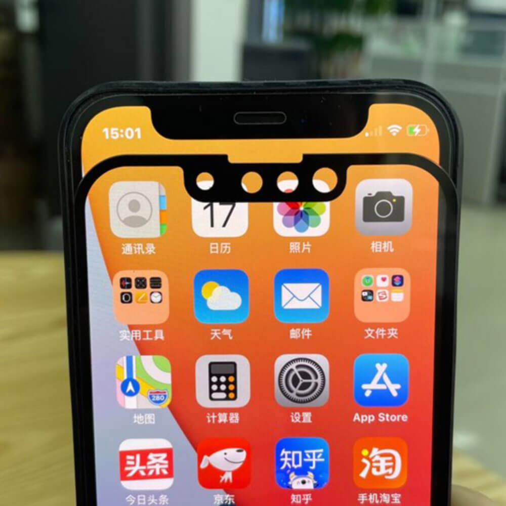 شاشة iPhone 13 ذات نوتش أو نوتش