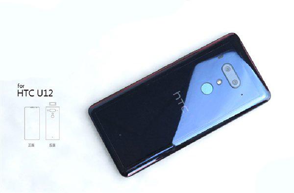 تم إصدار إصدارات جديدة من HTC U12